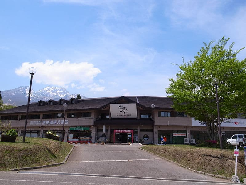 landmark onsen cafe