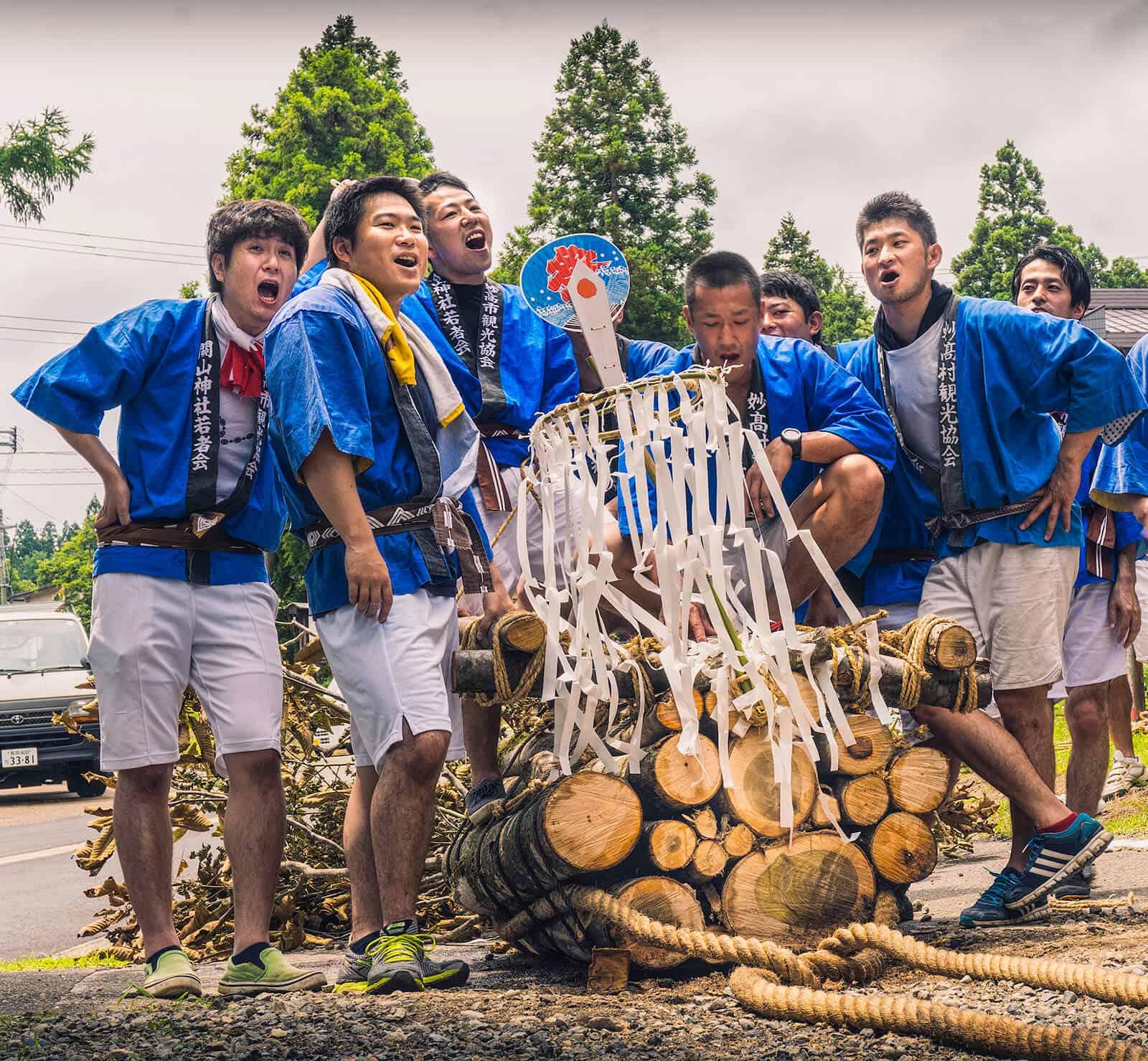 Sekiyama Fire Festival
