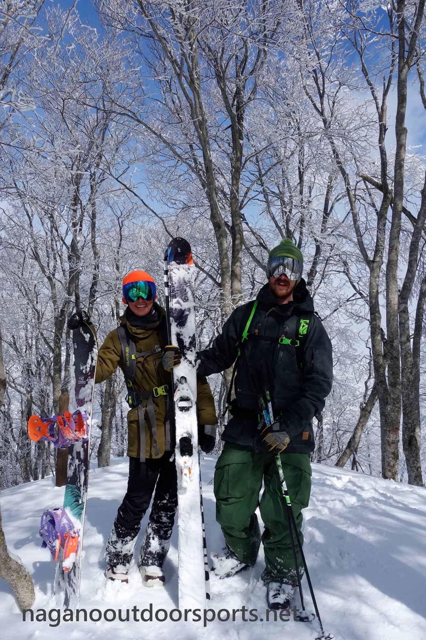 North Nagano Outdoor Sports