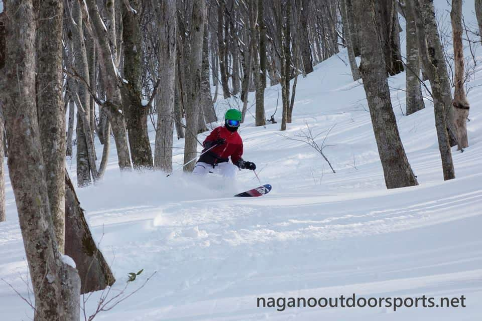 North Nagano Outdoor Sports