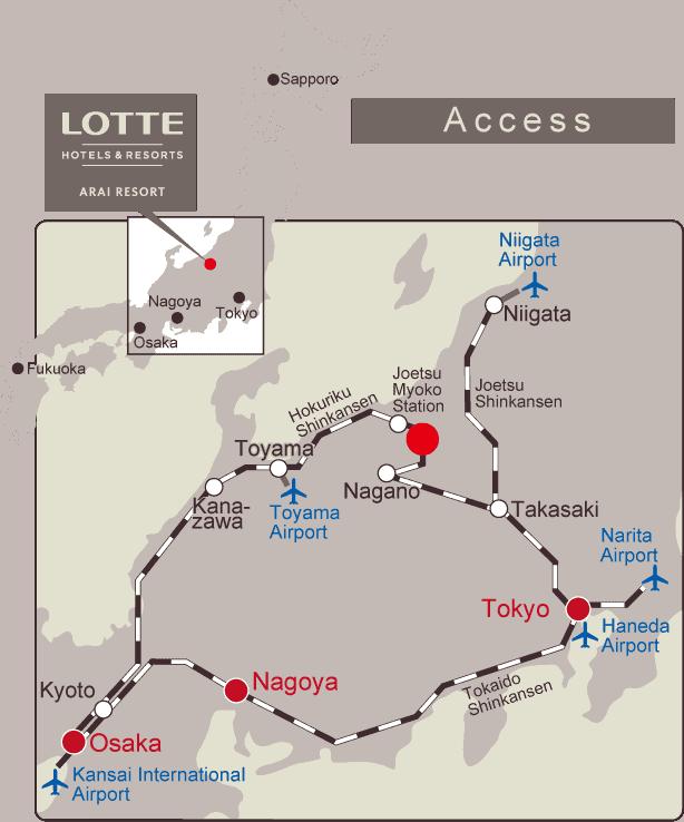 lotte-access