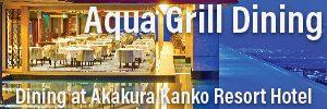 Aqua Grill Dining