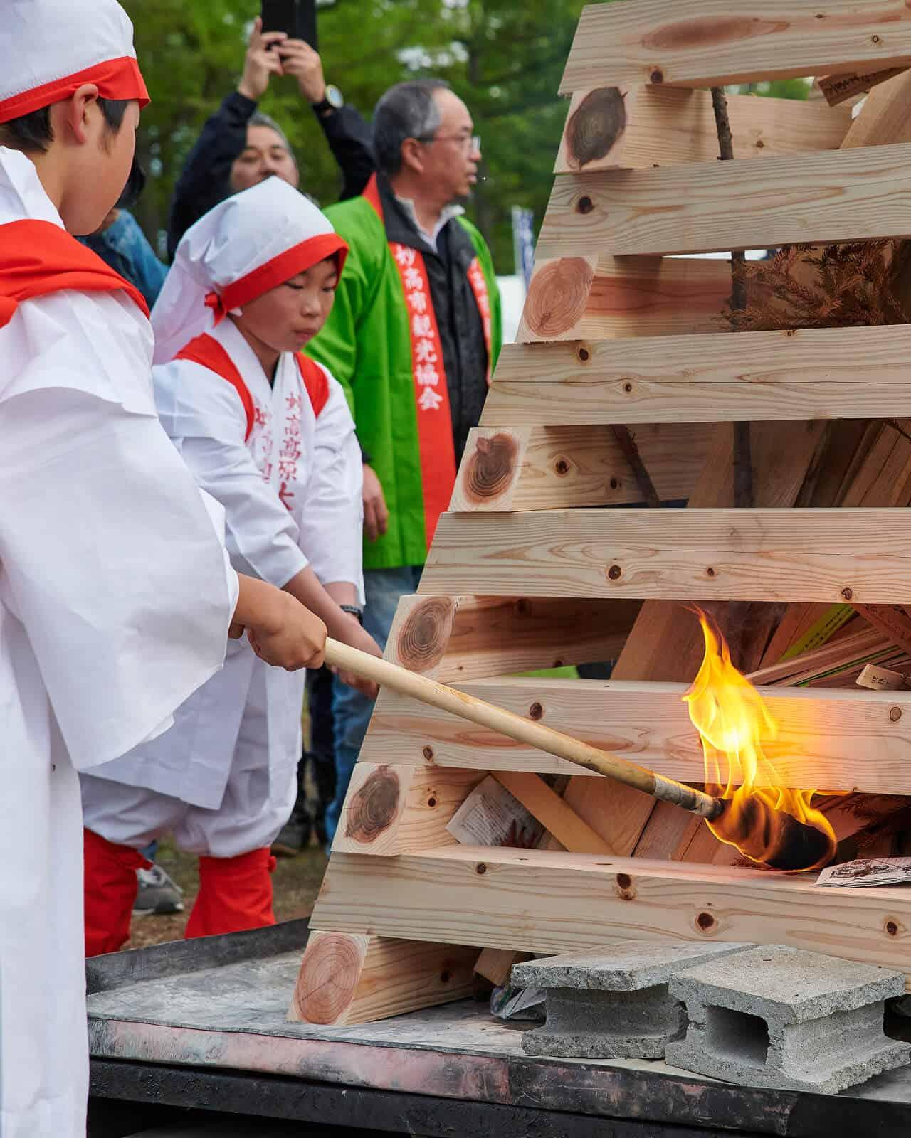 sougensai festival