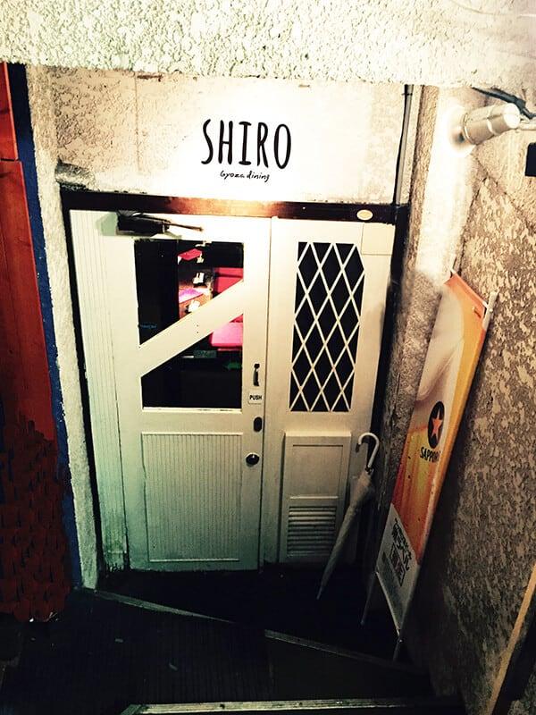 shiro gyoza dining