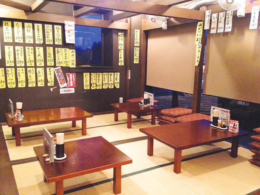 hanako restaurant