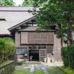 Hayashi Tominaga Estate
