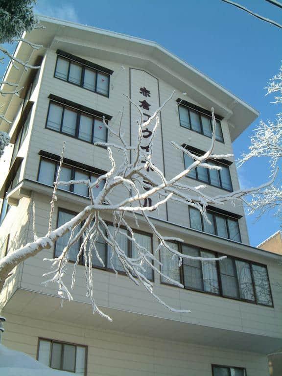 Wakui Hotel
