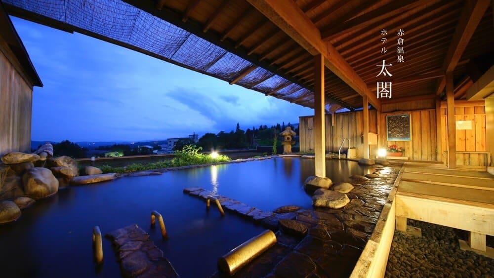 Hotel Taiko Onsen
