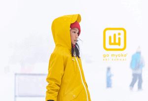 Go Myoko Ski School