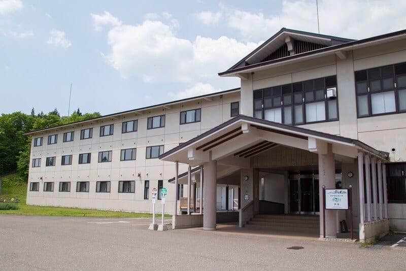 myoko Kyukamura