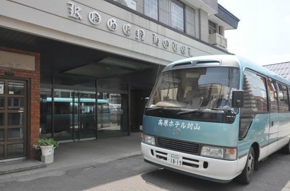 hotel taizan