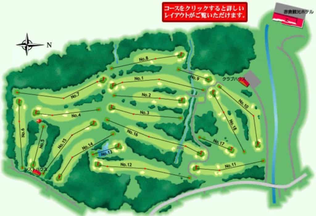 Akakura Golf Course hole layout