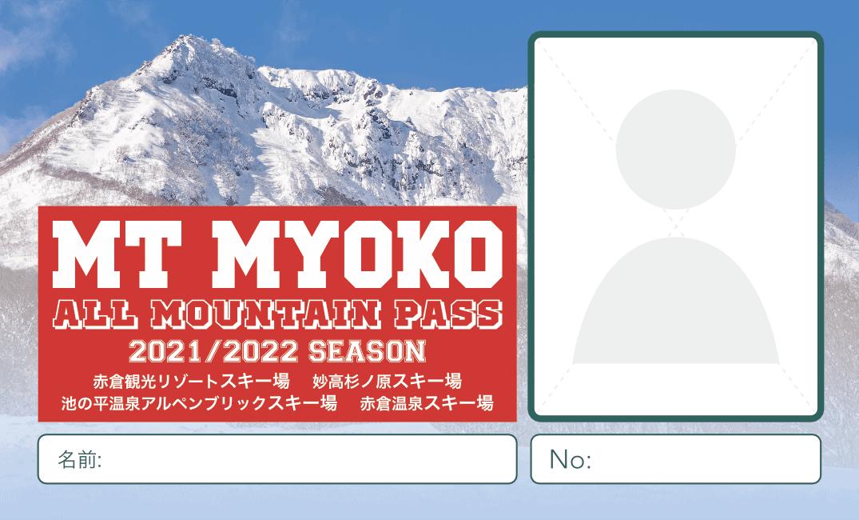 Mt Myoko Super Season Pass